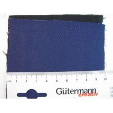 Диагональ в южной текстильной компании